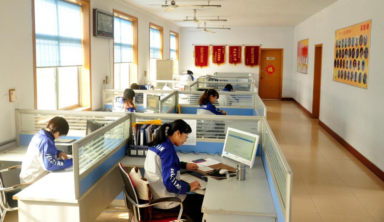 工廠辦公環境